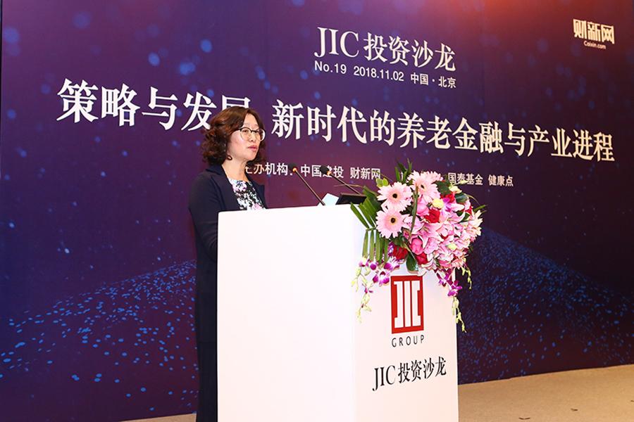 JIC投资沙龙