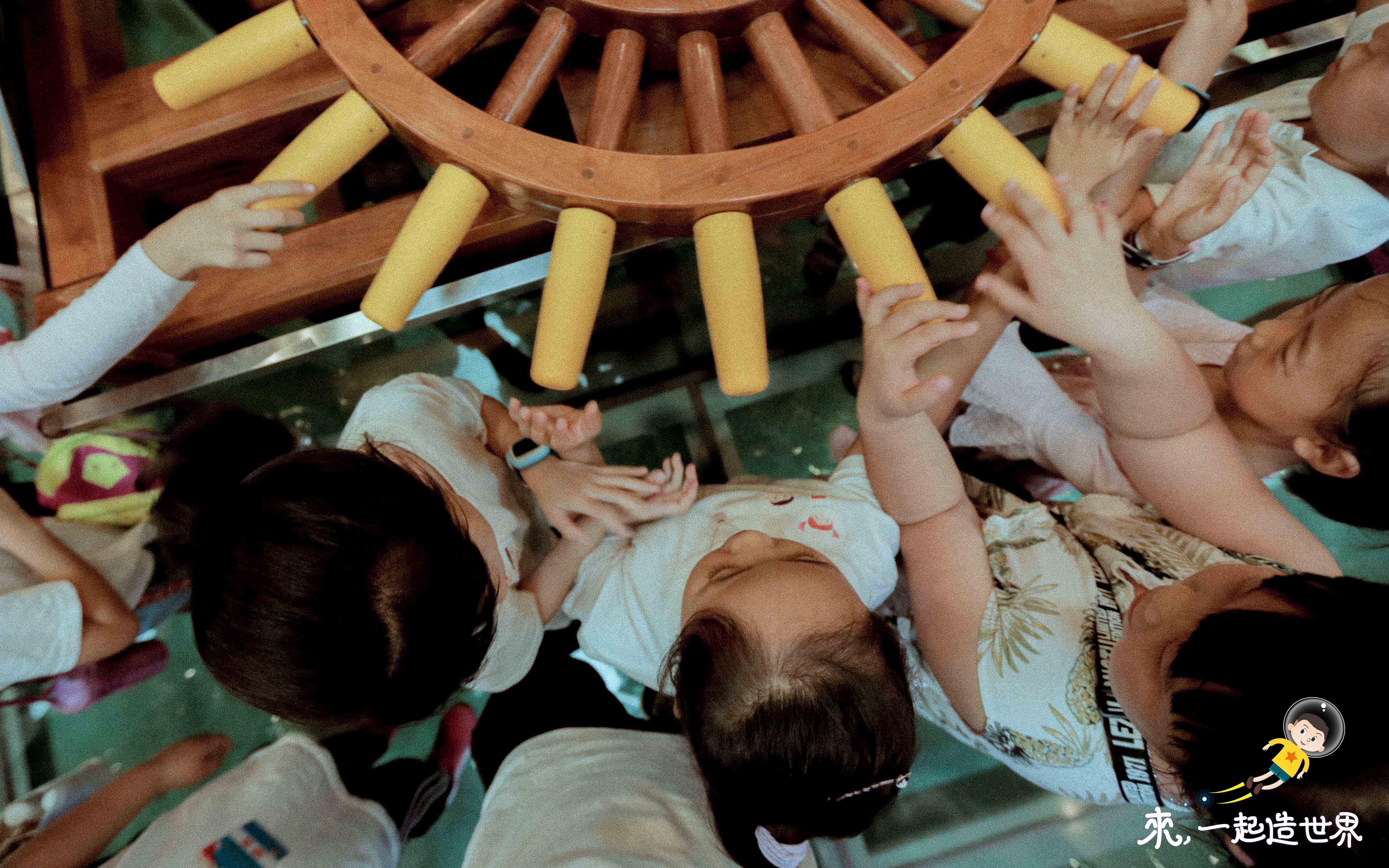 环卫工人子女暑期训练营