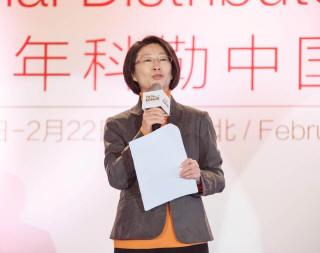 台湾大学国际企业学系教授卢秋玲女士主持论坛