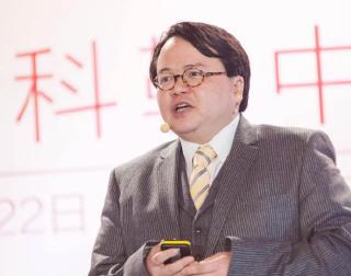 科勒厨卫集团亚太区总裁阮家明参与论坛
