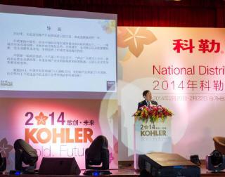 中国房地产经理人联盟秘书长陈云峰先生分享2014年中国房地产市场和卫浴市场展望