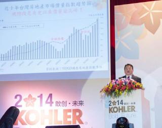 台湾房地产专家田大权先生分享台湾房地产业的现状和未来发展趋势