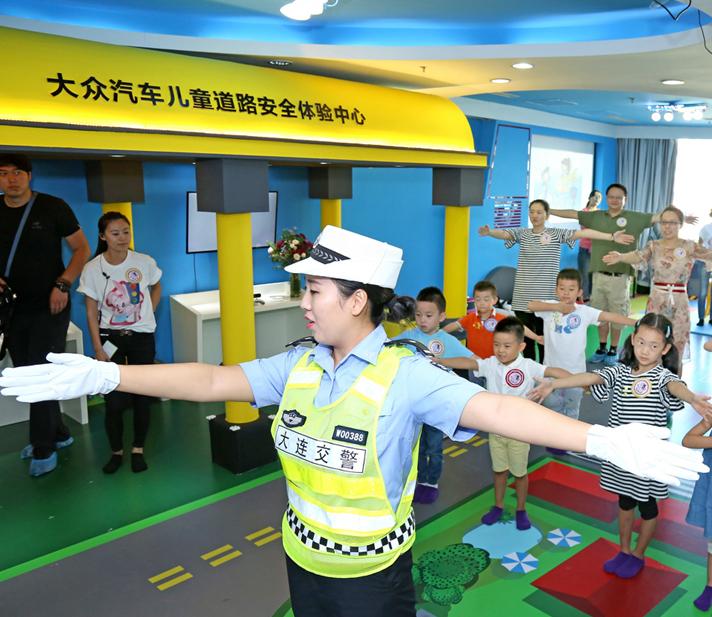 大众 CSR 儿童道路安全