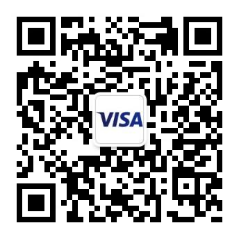 Visa_2020