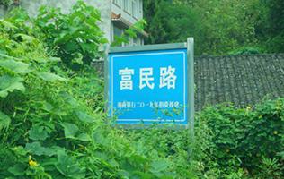 浙商银行扶贫